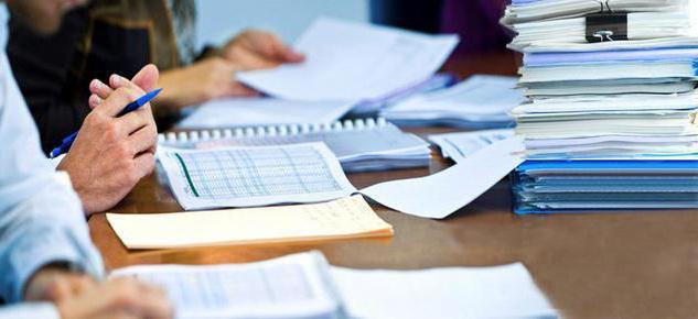 Заявка на выдачу денежных средств подотчет образец