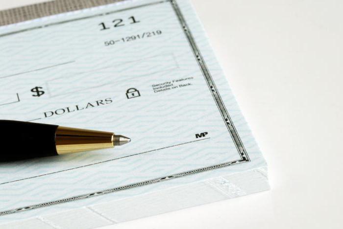 Венчурное финансирование: понятие, источники, особенности, механизм