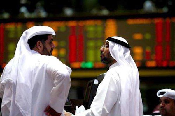 Исламские банки: принципы деятельности