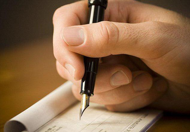 Какой код написать в чеке на выдачу наличных организацию похорон
