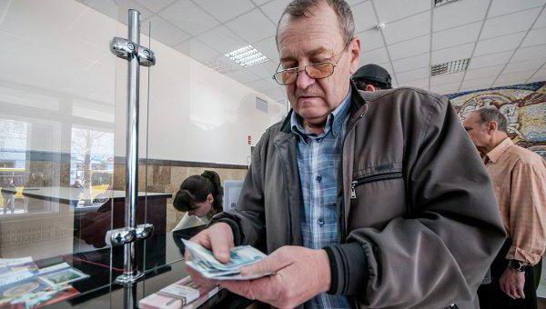 Софинансирование пенсии: государственная программа