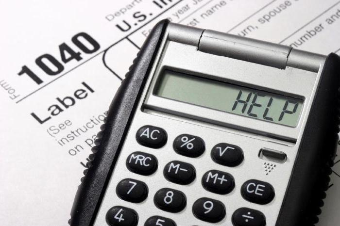 проводки по начислению налога на имущество