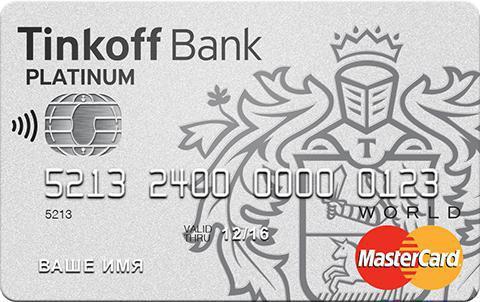 Банковские карты без платы за обслуживание: виды, условия