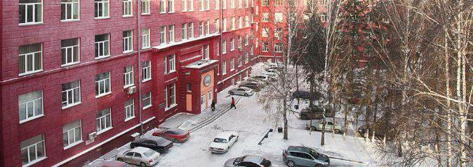 Технические вузы России (институты, университеты): список, рейтинг