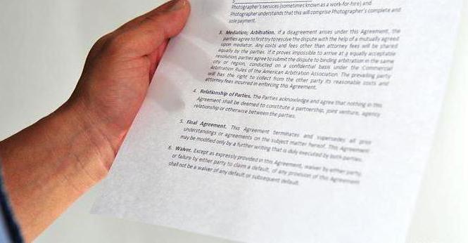 досрочное расторжение договора страхования