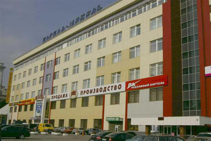 Адреса магазинов мебели в Москве и Московской области