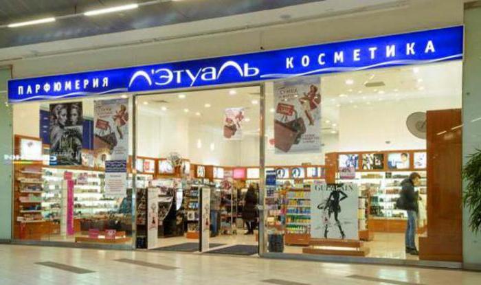 Магазины Летуаль в Москве: список, адреса