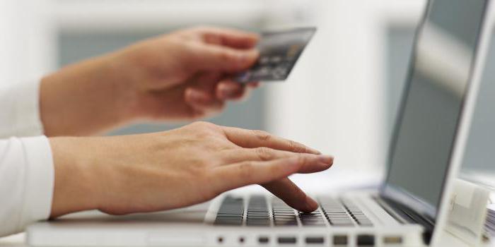 ПАО Плюс Банк: отзывы клиентов, услуги