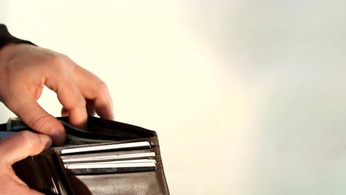 Возможные причины отказа в кредите в Сбербанке - перечень, особенности и документы