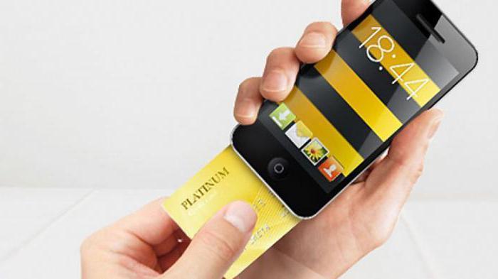 Как снять деньги с телефона «Билайн»? Все способы вывода