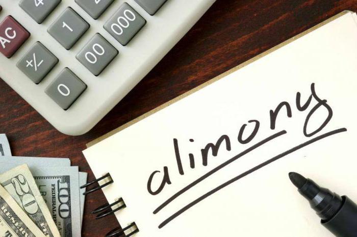 платятся ли алименты с пенсии