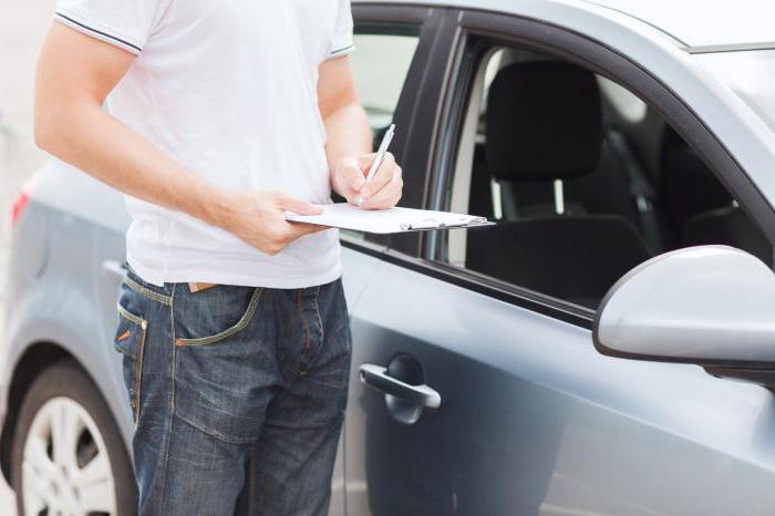 осаго по доверенности на автомобиль