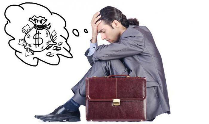 как вылезти из кредитных долгов