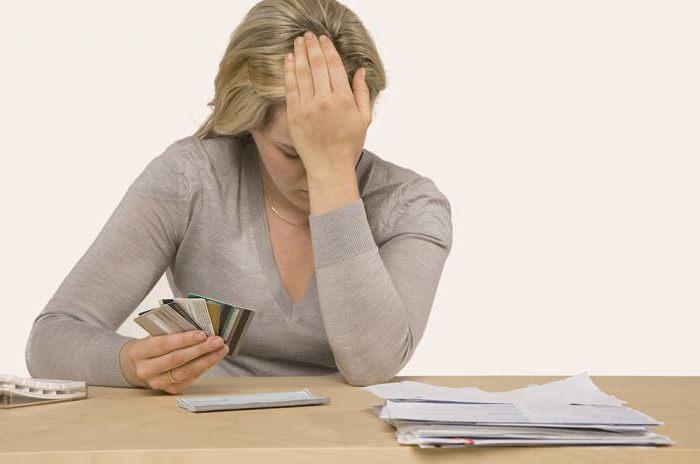 Как вылезти из долгов навсегда? Проверенный план действий