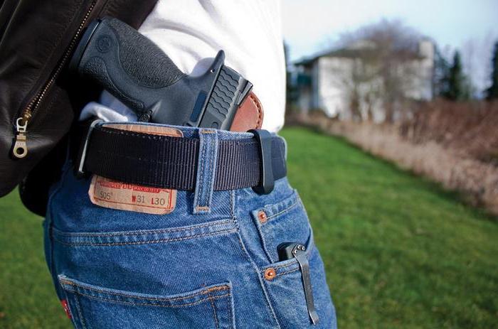 просрочена лицензия на травматическое оружие