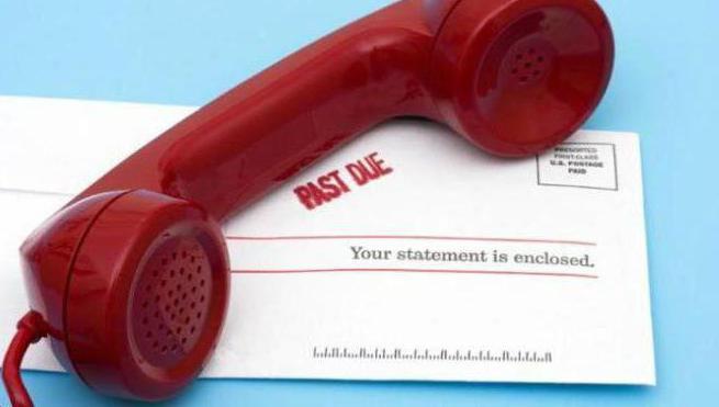 Сколько можно звонить коллекторам программа взыскания задолженности