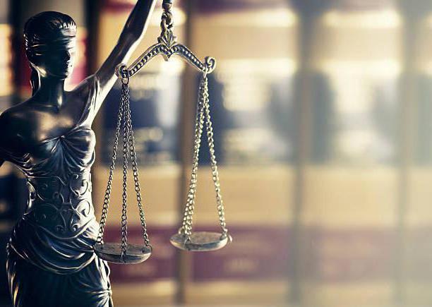 Подзаконные акты