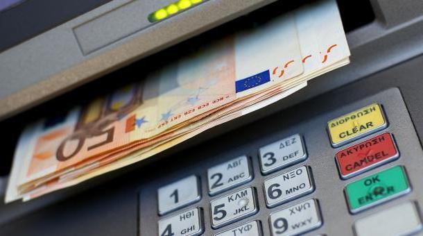 Банковские транзакции - это операции с деньгами