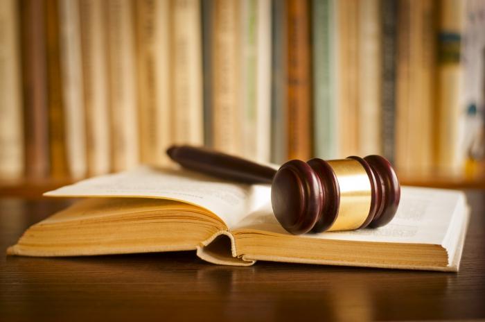 Уголовно-процессуальное право.