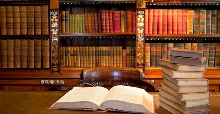 Юридическая техника: понятие, виды, правила, требования, средства, приемы, значение, развитие, проблемы