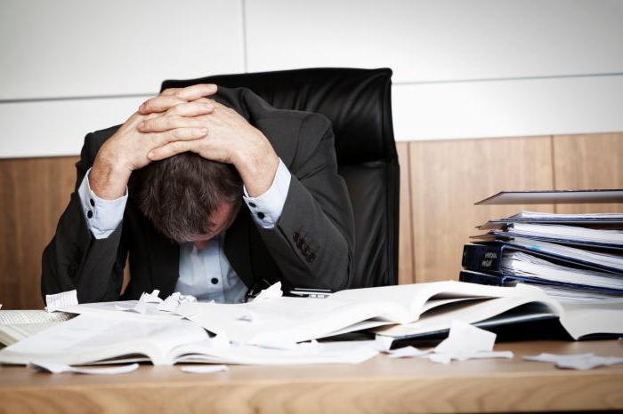 чем грозит процедура банкротства физическому лицу