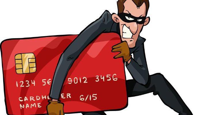 Изображение - Мошенничество в сфере кредитования судебная практика 52788