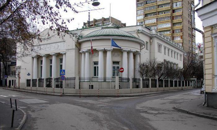 Посольство Австрии в Москве: адрес и особенности получения визы