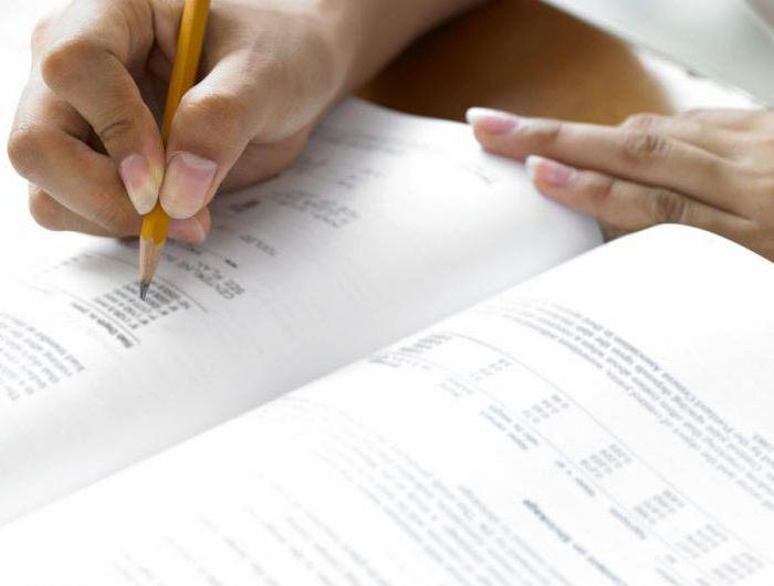 Квалификационные требования к медицинским работникам