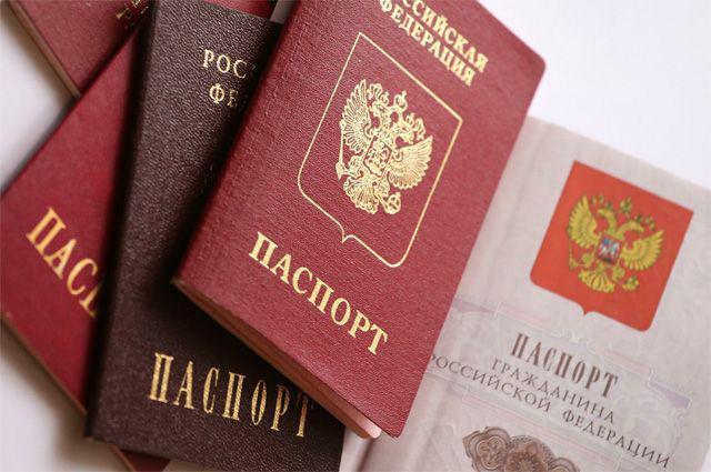 какие нужны документы для замены паспорта