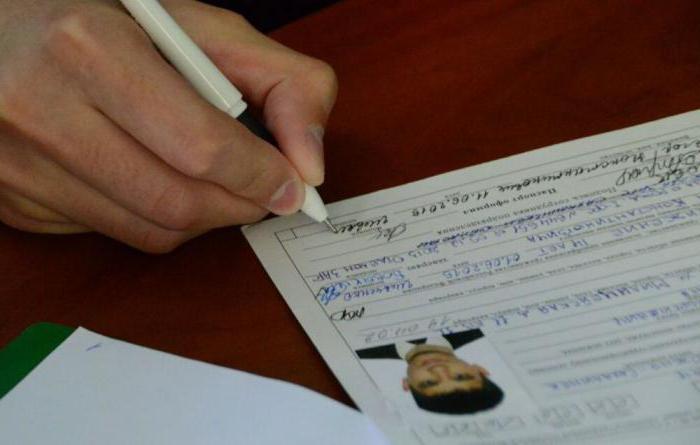 Изображение - Какие документы нужны когда меняешь паспорт 21570