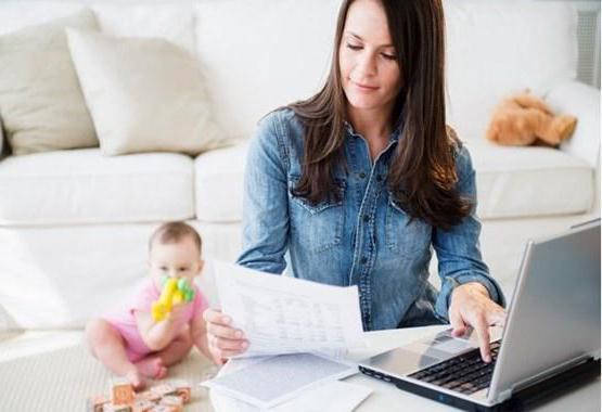 Сокращение ставки работника находящегося в декретном отпуске