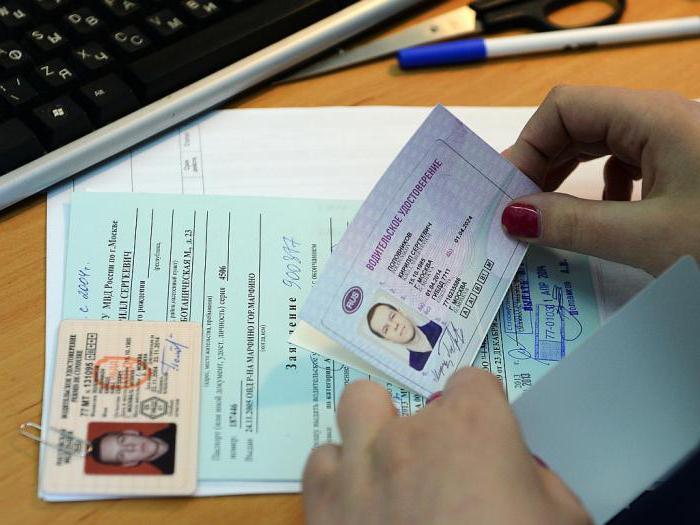 ГИБДД: замена прав по истечении срока действия