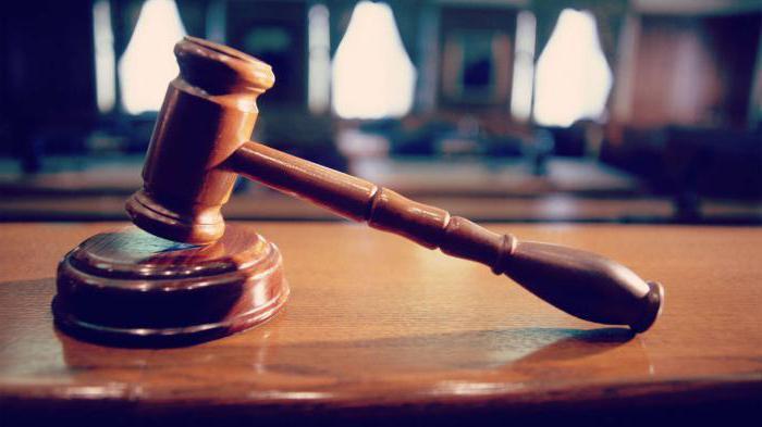 в какой суд подавать на развод по месту жительства или прописки