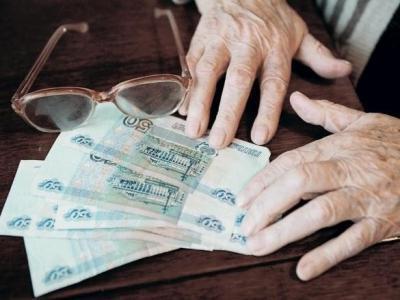 Виды пенсий: размеры и некоторые тонкости их начисления
