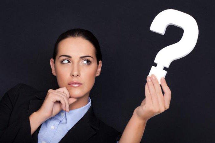 Какие вопросы задают на собеседовании чаще всего?