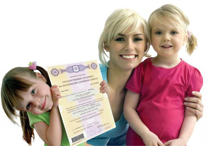 Материнский капитал на третьего ребенка: все о маткапитале