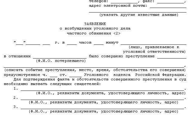Тавдинский мировой суд