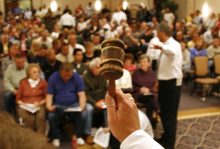 Реализация арестованного имущества судебными приставами: порядок, процедура и сроки