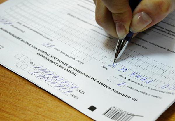 Сроки подачи деклараций: форма, порядок и нормативная база