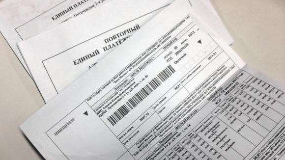 Срок исковой давности по коммунальным платежам: консультация юриста