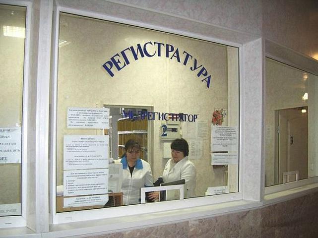 как прикрепиться к другой поликлинике