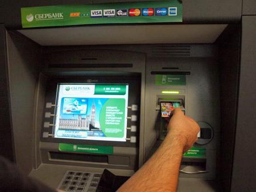 Что делать, если банкомат Сбербанка съел карту? Порядок действий
