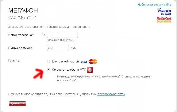 Можно ли через сбербанк онлайн подать заявку на кредит