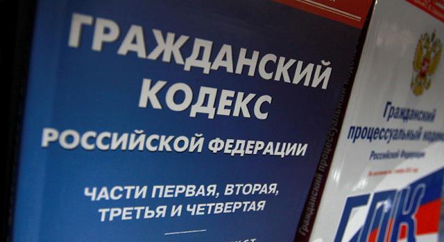 Статья 1142 ГК РФ Наследники первой очереди: комментарии и особенности