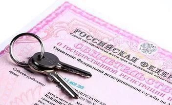 Как узнать кто собственник квартиры? Адрес, реестр недвижимости