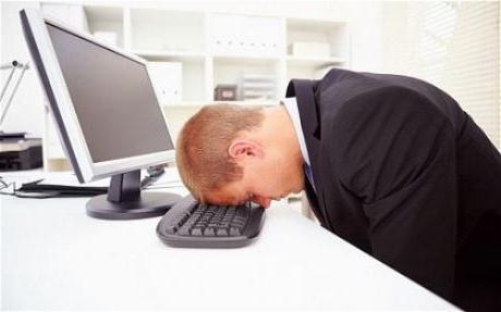 Нормированный рабочий день