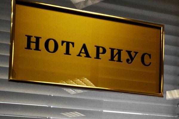 Статья 1153 ГК РФ Способы принятия наследства: комментарии и особенности