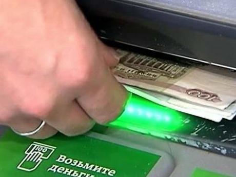 Сбербанк: комиссия за снятие наличных в банкоматах