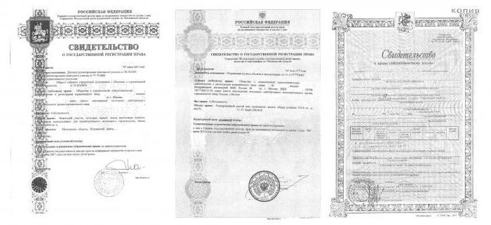 Свидетельство о праве собственности на землю: оформление документов, регистрация, сроки
