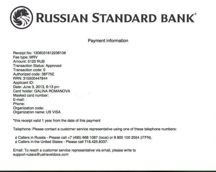 Справка из банка о состоянии счета перевод на английский справка по форме 2 ндфл это